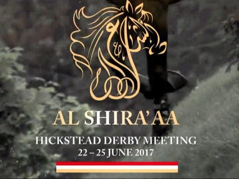 Watch the Al Shira'aa Hickstead Derby Meeting on Hickstead.tv